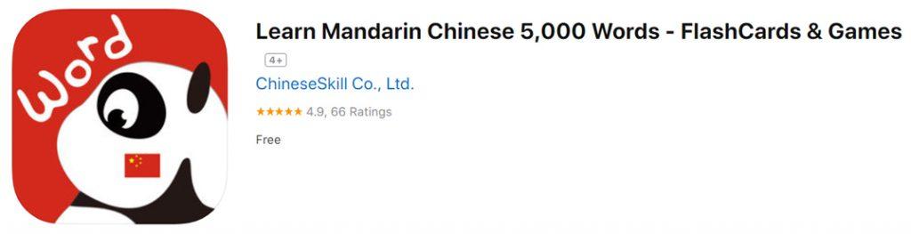 Learn Mandarin Chinese 5,000 Words