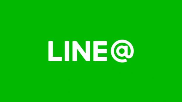LINE Official คือ บัญชี LINE เพื่อธุรกิจ หรือเรียกสั้น ๆ ว่า LINE OA