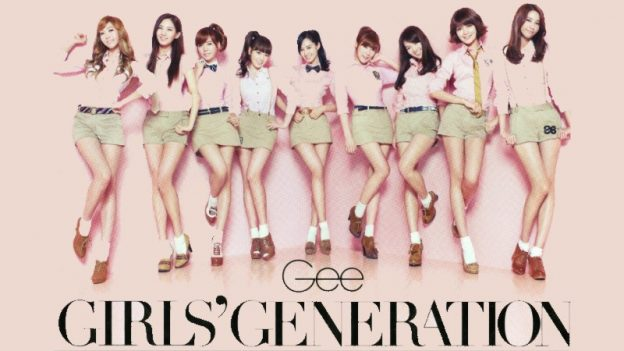 Girl 's Generation เป็นกลุ่มนักร้องหญิงของประเทศเกาหลีใต้